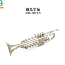 Bb труба B плоская Золотая Лаковая труба латунные духовые инструменты с Чехол труба и мундштук