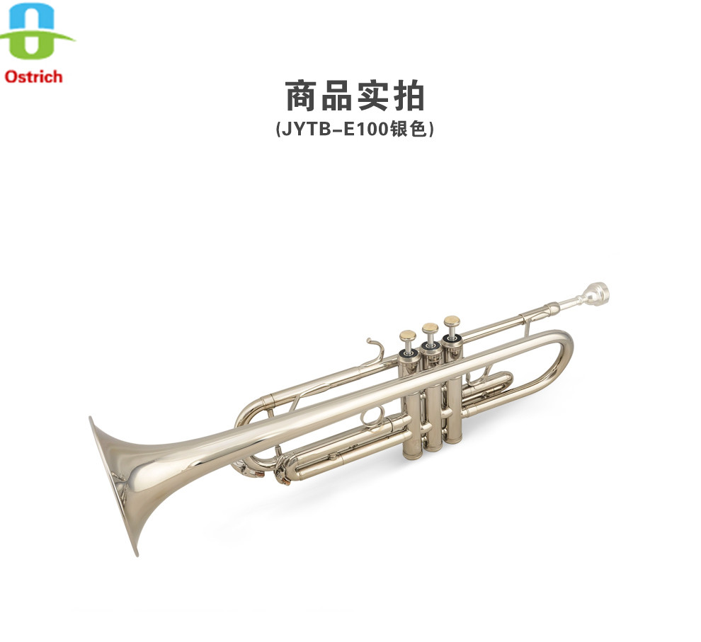 Trumpet Bb B Flat Gold lacquer trumpet Brass wind instruments with trumpet case & mouthpiece