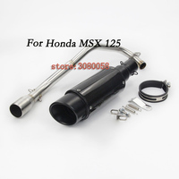 MSX 125 Motorcycle Modified Exhaust Silencer Laser marking Stainless with DB Killer Connector FOR HONDA MSX125 Left Exhaust