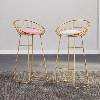 New Bar Stool Nordic Minimalist Bar Chair