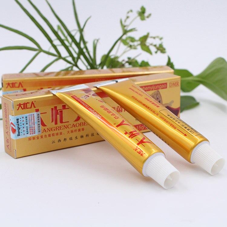 Hot Selling YIGANERJING Damangren Skin Psoriasis Cream Dermatitis Eczematoid Eczema Ointment Treatment Psoriasis Cream No Box