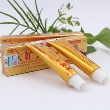 Hot selling YIGANERJING damangren Skin Psoriasis Cream Dermatitis Eczematoid Eczema Ointment Treatment Psoriasis Cream No Box