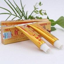 YIGANERJING crème pour la peau, pommade pour le traitement du Psoriasis, 8 pièces, pommade pour leczéma, produit spécial