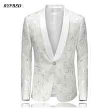 Mens Luxurious White Jacquard Shawl Collar Fashion Suit Blazer Wedding Party Slim Fit Blazer Stage Costumes For Singers