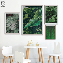 Tropical Plant Leaves Canvas Art Print Poster Nordic Green Plant Wall Pictures Kids Room Large Painting No Frame цена