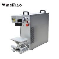 20W 30w Fiber Laser Marking For Pigeon Ring Marking Machine