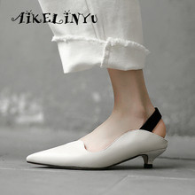 AIKELINYU Womens Pumps Cow Leather Fashion Pointed Toe Comfortable Low heel Shoes Elastic band Casual Exposed Sandals lady