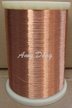 500 м/лот Новый 0.41 мм Полиуретан эмалированные круглые медный провод линии 1 м от продажа QA-1-155 2UEW