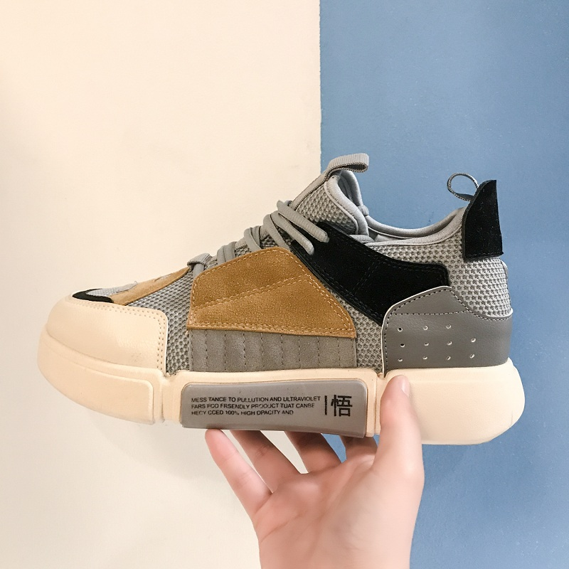 MIVNSKVE Men Running Shoes Men Sneakers Sports Shoes For Men Comfortable Breathable Running Shoes Trending Style Student Sneaker
