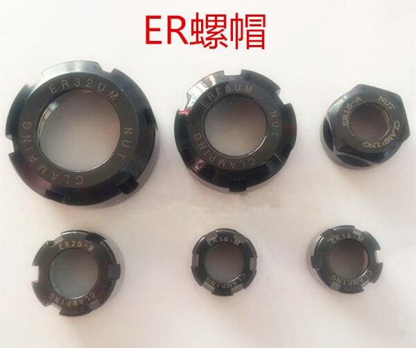ER8A гайка ER8M для er фрезерный держатель типа м Тип Гайка прижимная гайка резьба гравировальный станок шпинделя кулачковый патрон 1 шт.|nut nut|nut machinenut holder | АлиЭкспресс