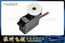 Electric Level 500 Straight Fixed-wing INO – Lab HG – D260MG Digital Servo for Rc Helicopter