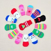 4 шт., милые вязаные носки для щенков, собак, домашних животных, Нескользящие теплые зимние кроссовки, защита лап для собак, кошек, Прямая поставка