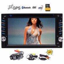Wireless Backup Camers included 2 Din Car DVD Player Autoradio Stereo Automotive GPS Auto Radio Electronics 2 Din Navigator