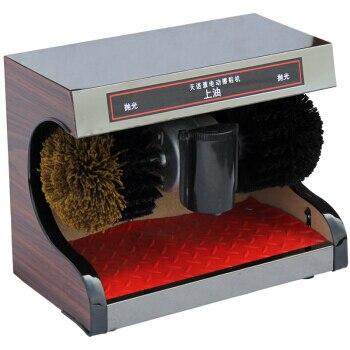 Entièrement Automatique Électrique Machine À Cirer les chaussures Induction Accueil Publique Frotter Chaussures Shaker