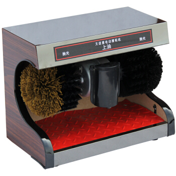 Fully Automatic Electric Shoe Shine Machine Induction Home Public Rubbing Shoe Shaker intelligent sole shoe polisher shoe cleaning machine household automatic shoe cleaner