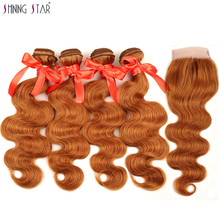 Shiningstar Human Hair Extensions 4 Blon