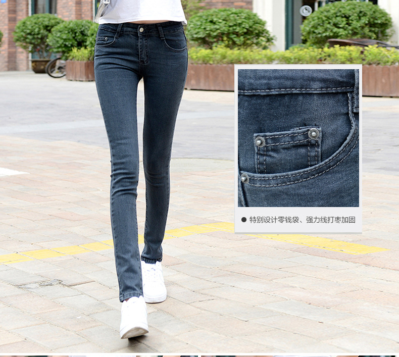 2017 New Spring Summer Skinny Jeans Woman Slim Fashion Stretch Pencil Pants Female Casual Capris Denim