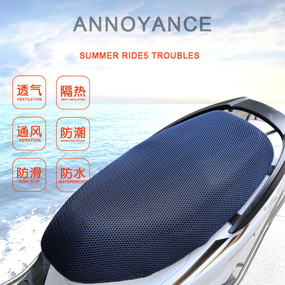 Vehemo Motorcycle Motorbike Seat Cushion Cover Breathable Seat Pad