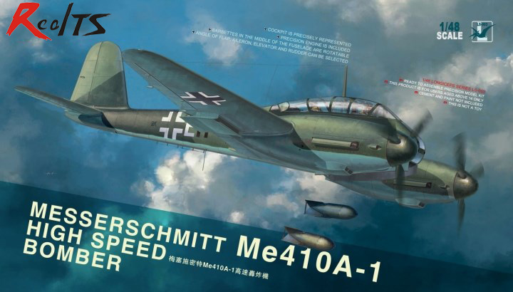 RealTS MENG MODEL 1/48 SCALE military models #LS-003 MESSERSCHMITT Me410A-1 HIGH SPEED BOMBER plastic model kit цена