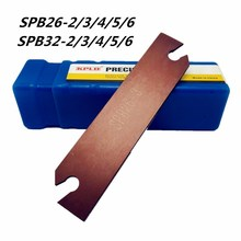 1PCS SPB32/SPB26-3 / -2 -4 -5 -6 grooving tool holder for SP200 SP300 slotted blade PC9030 NC3030 plug-in tools
