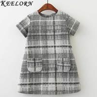 Girls Dress 2016 New Autumn Princess Dresses Children Clothing Flare Sleeve Bow Printing Design For Girls