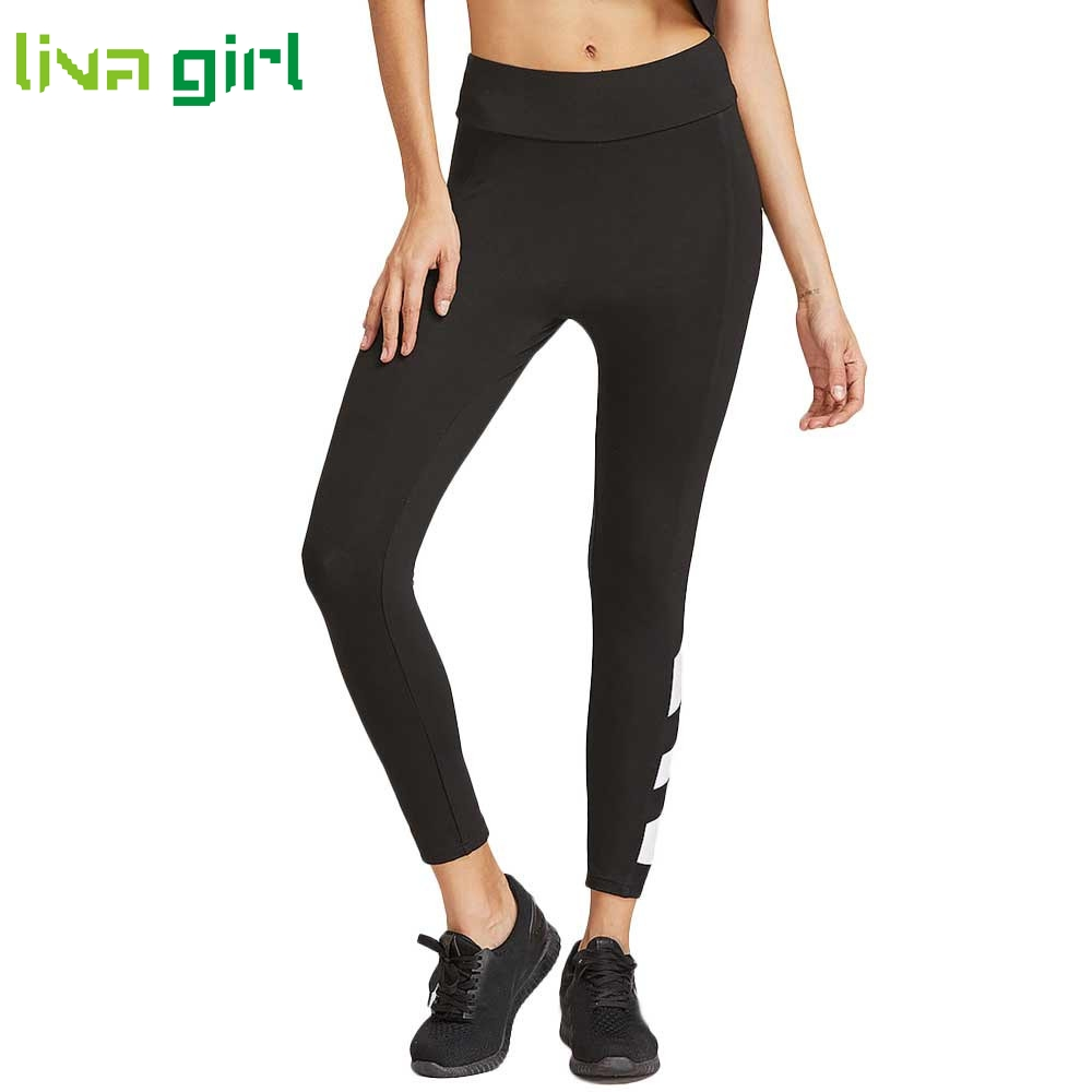 Liva girl Women High Waist Sexy Skinny Leggings Patchwork Mesh Push Up Pants 300324