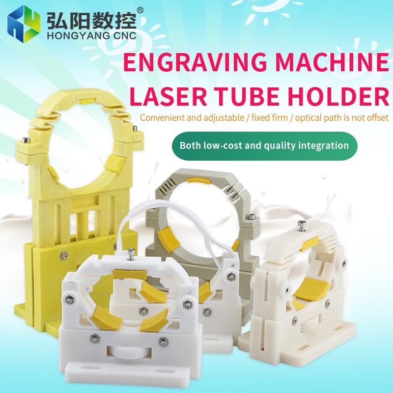 2pcs Means 1pair Selling Laser Tube Support 50-80mm CO2 Laser Tube Holder Adjustable Laser Machine Parts