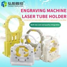 2pcs means 1pair selling Laser tube support 50 80mm CO2 laser tube holder Adjustable laser machine
