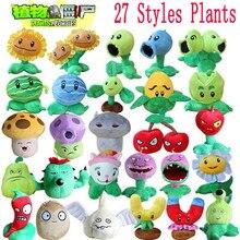 Peluche Plants vs Zombies pour enfant, cadeaux, jouets doux, de 13 à 20 cm, 1 pièce,