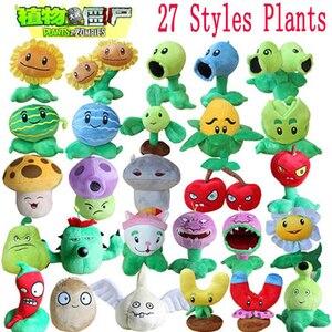 1pcs Plants vs Zombies Plush Toys 13-20cm Plants vs Zombies PVZ Plants Plush Stuffed Toys Soft Game Toy for Children Kids Gifts(China)