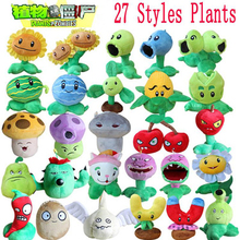 1pcs Plants vs Zombies Plush Toys 13-20cm Plants vs Zombies PVZ Plants Plush Stuffed Toys Soft Game Toy for Children Kids Gifts