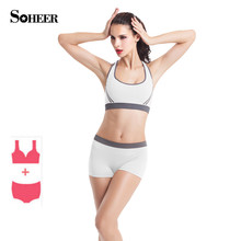 SOHEER Fitness Bra Set Underwear Set Women Jogger Shockproof Set Push Up Padded Workout Bra Tank Vest Set Female