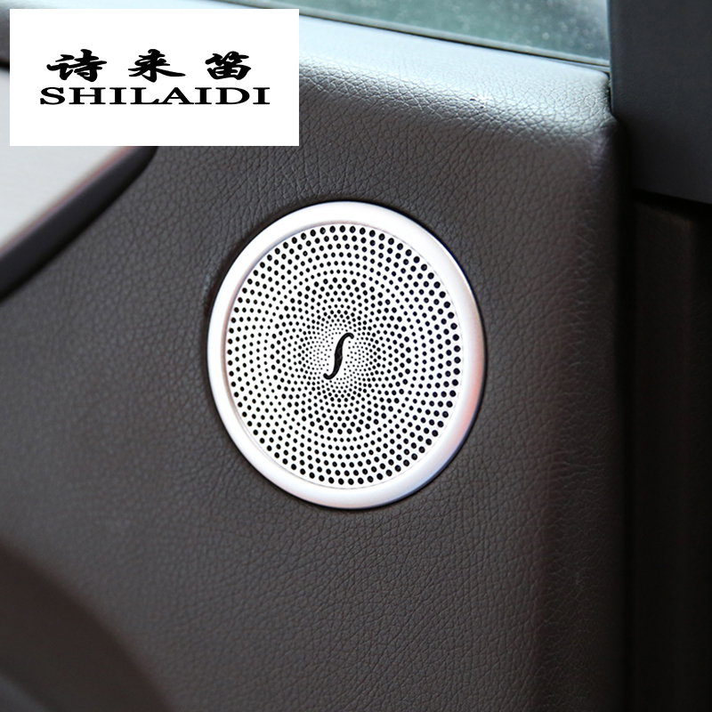 Car Styling Interior Rear Door Audio Speaker Decoration Frame Covers Stickers Trim for <font><b>Mercedes</b></font> <font><b>Benz</b></font> <font><b>GL</b></font> <font><b>X166</b></font> ML W166 <font><b>Accessories</b></font> image