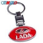 Car styling Keychain...
