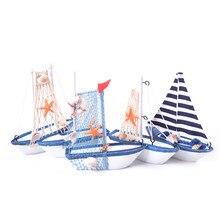 Vintage estilo mediterráneo náutico marino de madera azul barco de vela artesanías de madera hogar manualidades para la Oficina