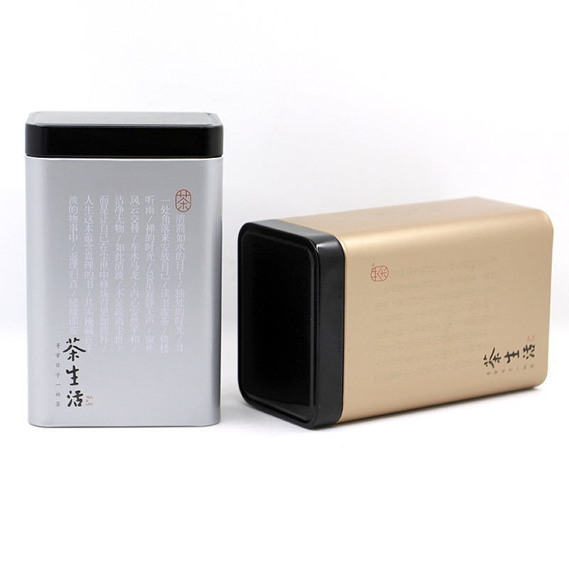 Xin Jia Yi Packaging Paint Tin Box  Large Blank Sliver Golden Glossy Color Decorative Aluminium Gift Cookie Metal Cans