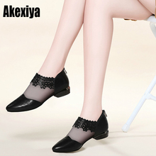 new Pointed Elegant Women Black Lace Ankle Flower High Heel