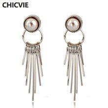 Женские сережки кисточки chicvie серебристые с металлическими