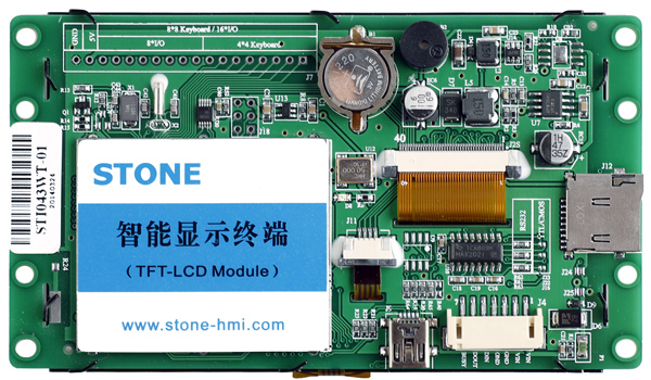 Free shipping 7.0 Inch TFT LCD Monitor With RS232 InterfaceFree shipping 7.0 Inch TFT LCD Monitor With RS232 Interface