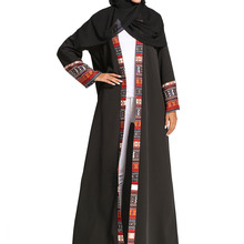 859bdc52472ea Buy coat turkish and get free shipping on AliExpress.com