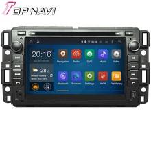 Quad Core Android 5.1 Car DVD For Yukon 2007-2012/Tahoe 2007-2012/Acadia/Tahoe/Chevy Tahoe/Enclave/Suburban/Chevy Suburban