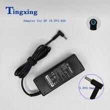 Для ноутбука hp павильон 15 15-e029TX 19,5 V 4.62A блок питания зарядное устройство адаптер питания