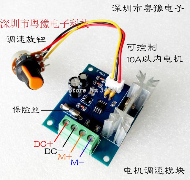 pwm dc motor speed control module minderer motor controller mcu entwicklung schaltung 24 v 12 v. Black Bedroom Furniture Sets. Home Design Ideas