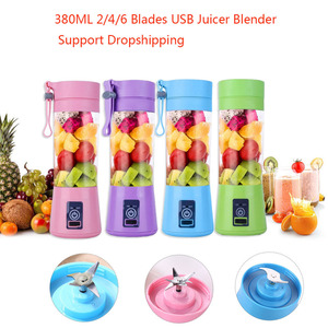 Portable USB Juicer 380ML 2/4/