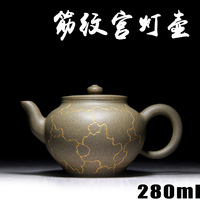 Zisha masters handmade teapot blue clay ore vein lines 606 wholesale and retail springing lights among the palace