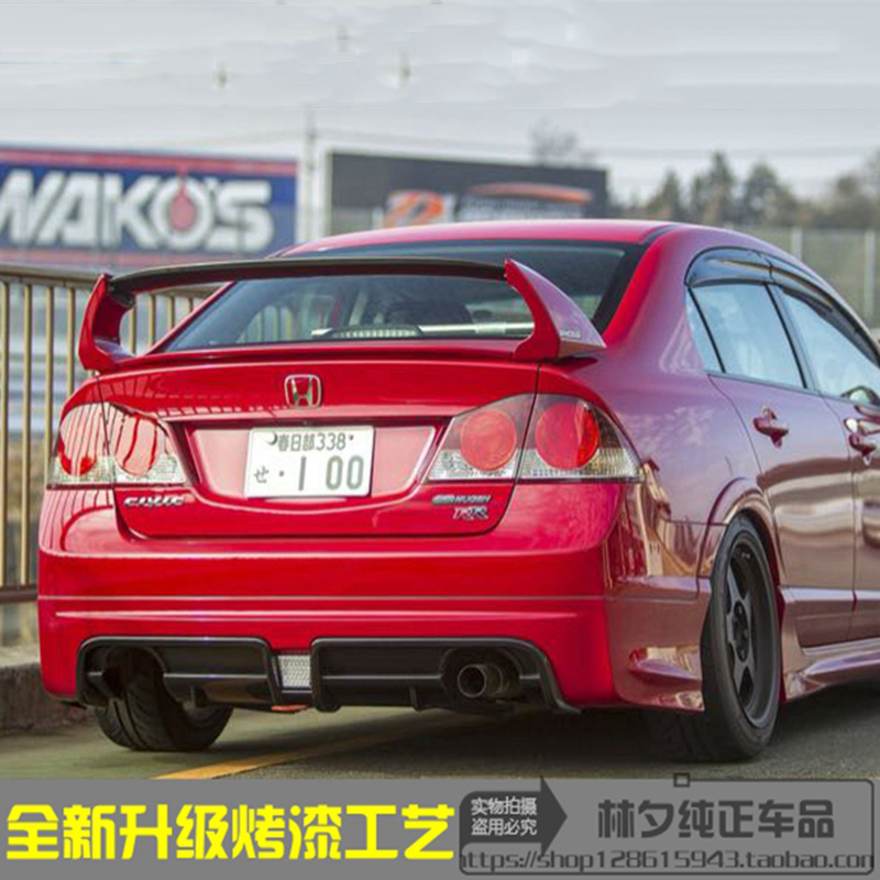 MONTFORD Car Styling Plastica ABS Non Verniciato Primer Colore Ala Posteriore Labbro Spoiler Per Honda Civic FD2 2006 2007 2008 2009 2010 2011