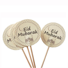 10 Eid Mubarak Cupcake Toppers Muslim Holiday Islamic Toppers Happy Eid Decorati
