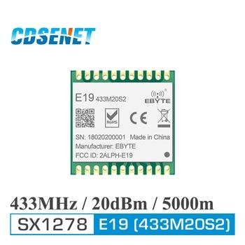 E19-433M20S2 SX1278 LoRa 433MHz SMD SPI Long-range Communicator Radio 100mW Stamp Hole Wireless Transceiver Module 433