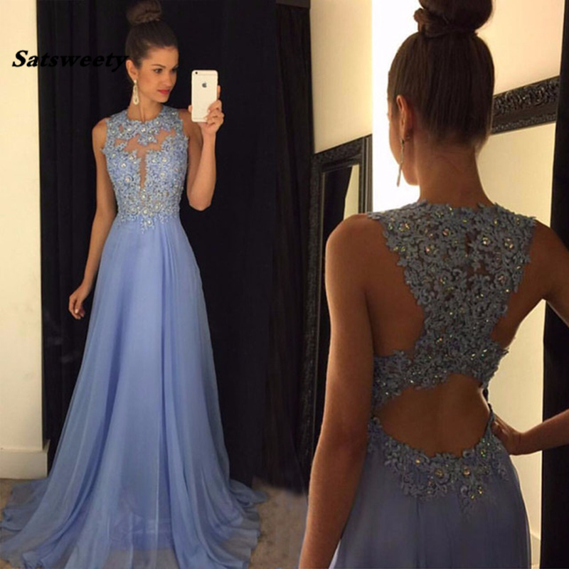 Long Illusion Prom Dress with Lace Bodice - PromGirl