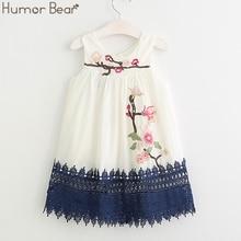 11c31c9c4 Humor oso niñas vestidos de verano de 2017 estilo las Niñas Ropa sin mangas lindo  diseño de bordado para niño